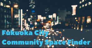 Find Community Spaces in Fukuoka City and check reservation status of them.